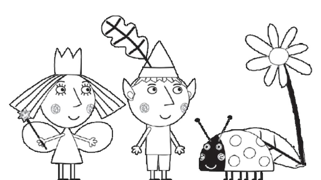 little-kingdom|Garden: Colouring Pages for Preschoolers