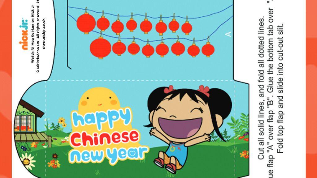 Chinese New Year Money Envelope Ni Hao Kailan